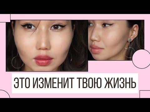 Как Контурировать Пухлые Щеки / Как Контурировать Круглое лицо