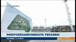 В Полтавской области на Мачухском месторождении газа готовятся к бурению новой скважины
