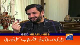 Geo Headlines 09 PM | 16th November 2019