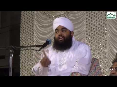 Maa Ki Azmat - Heart touching speech by Sayyed Aminul Qadri Sahab