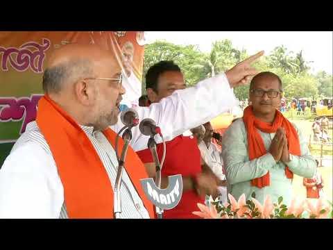 Shri Amit Shah addresses public meeting in Howrah, West Bengal : 22.04.2019