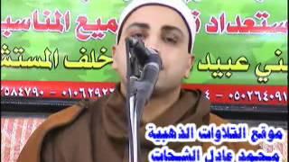 قصار السور 15.04.2012_الشيخ محمد حسن الخياط