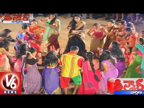 V6 Team Celebrates Bathukamma Festival | Teenmaar News | V6News