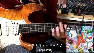 【TAB】キズナミュージック♪ - Guitar Cover - 弾いてみた【Poppin'Party】