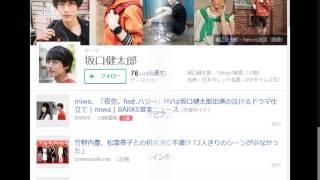 坂口健太郎関連ニュース坂口健太郎 さかぐち けんたろう 俳優 坂口 健太...