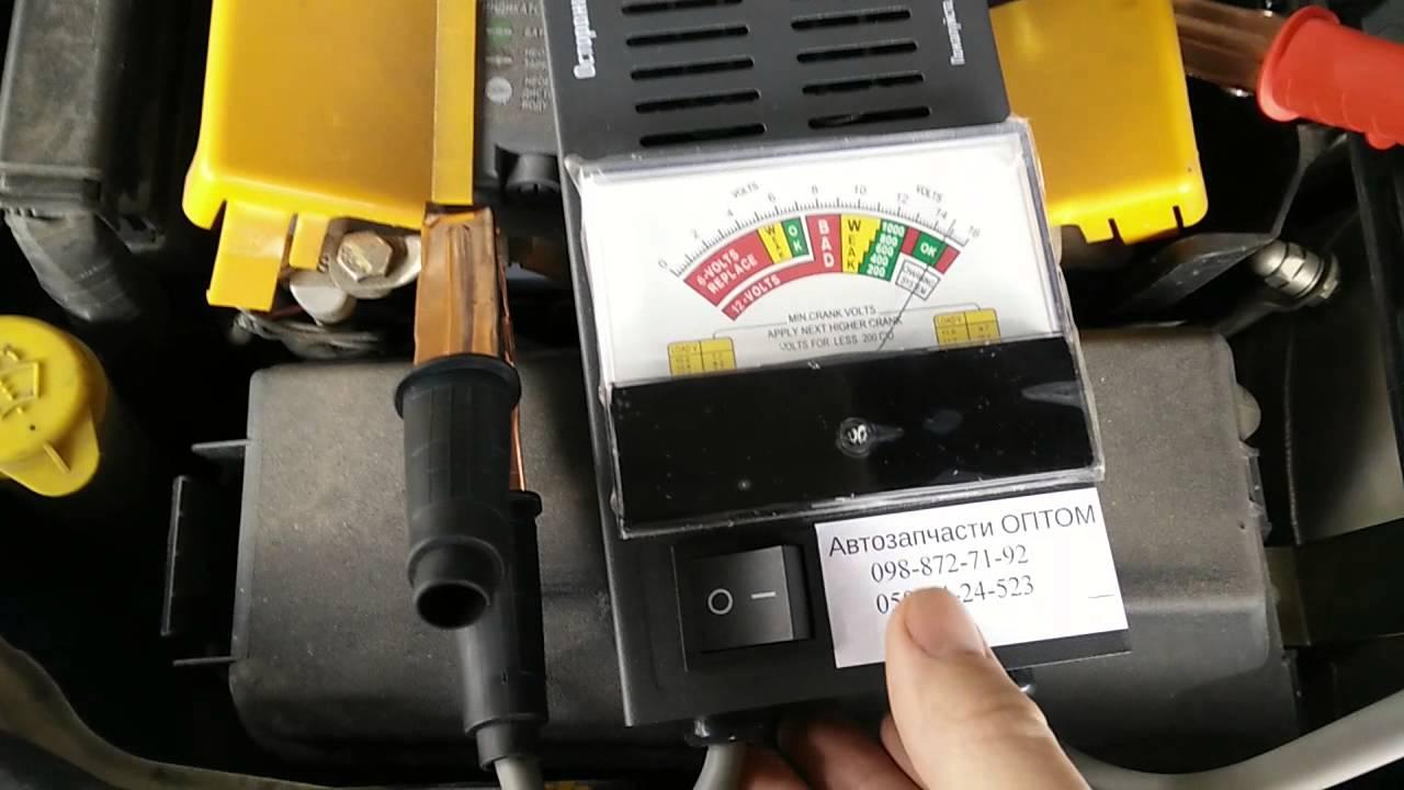 Тестер аккумуляторных батарей (проверка генератора)