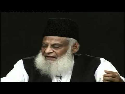 Iblees ki Majlis-e-Shoora (A Poem from Allama Iqbal) - Dr. Israr AHMED