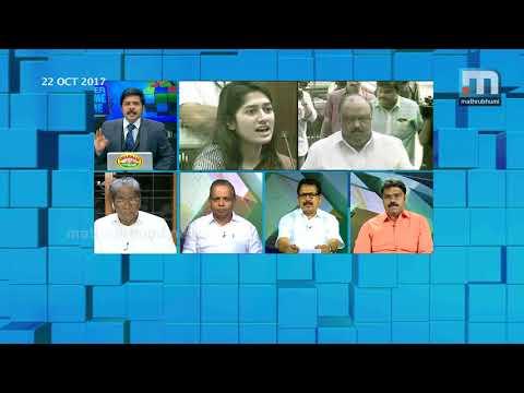 Will Pinarayi Make Thomas Chandy Resign?| Super Prime Time| Part 3| Mathrubhumi News