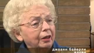 Американский солдат Советской армии