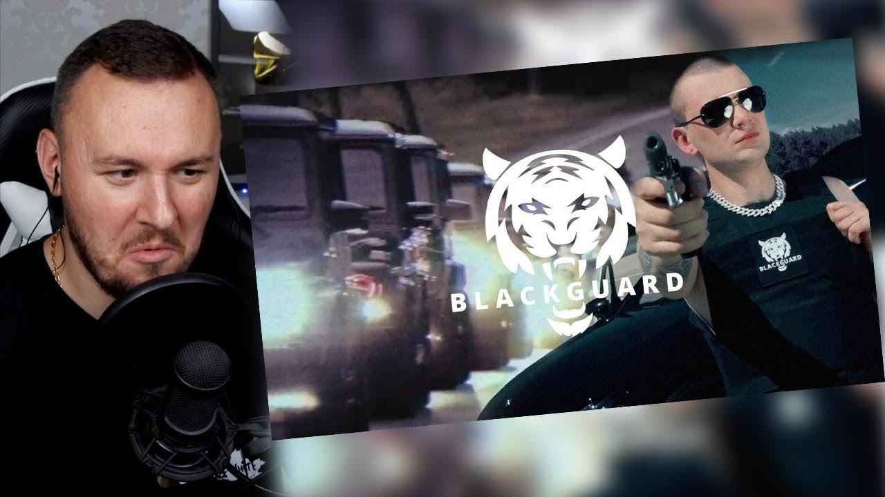 Нурминский – Black Guard ► Реакция Ченда