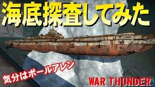 S1000型潜水艦 - S1000-class su...