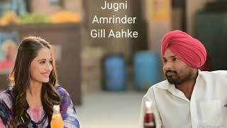 Jugni Full Audio Song Amrinder Gill Dr Zeus Aahke Rhythm Boyz