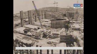 45 лет назад началось строительство Чебоксарской ГЭС