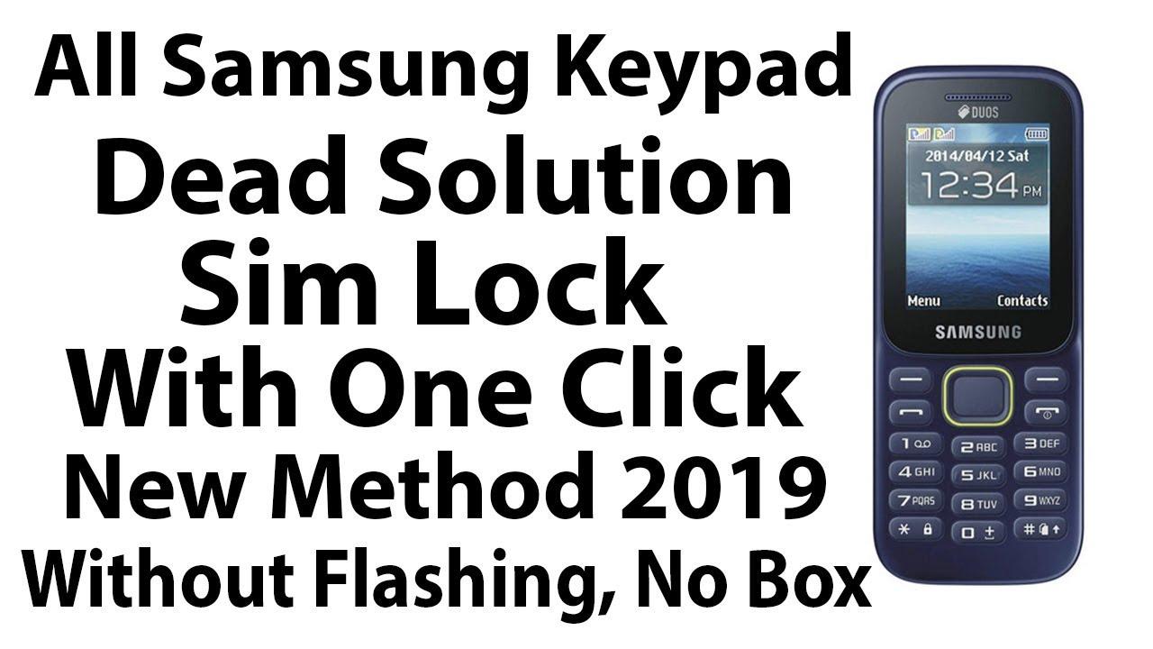 Samsung Mobile Dead solution | All samsung keypad | New Method | By Mobile  Guru
