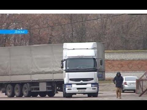 ТРК ВіККА: На Черкащині «спіймали» ваговоз із «рекордним» перевищенням вантажу