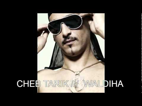 CHEB TARIK - WALDIHA [OFFICIAL VIDEO]