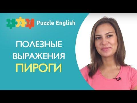 Русские словари: рифмы, синонимы, эпитеты, значения слов