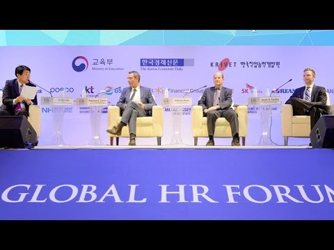 Global HR Forum 2016 | PL-3 | 21st Century Employment and Global Talent Fostering