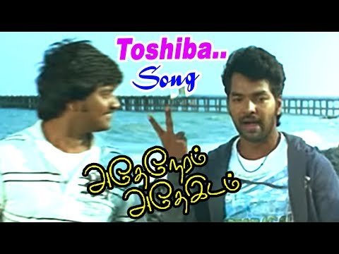Adhe Neram Adhe Idam Tamil Movie scenes | Nizhalgal Ravi advices Jai | Toshiba Video song | Jai hits