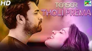 Tholi Prema | Official Hindi Dubbed Movie Teaser | Varun Tej, Raashi Khanna, Sapna Pabbi