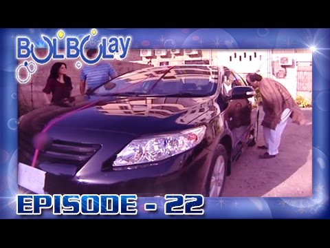 Bulbulay Ep 22 - Nabeel Won Quiz Call