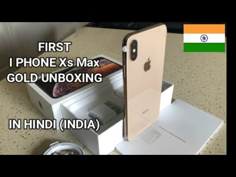 #apple-iphone-xs-max-gold-unboxing-in-hindi-4k-2018