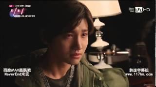 [中字] MiMi EP4 CUT4
