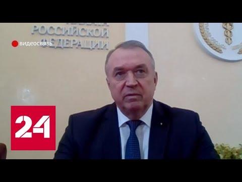 Катырин: увольнение грозило миллионам россиян, но массовой безработице поставлен заслон - Россия 24