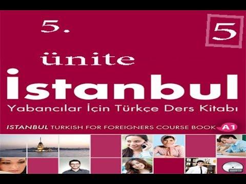 كتاب اسطنبول a1 كتاب التمارين