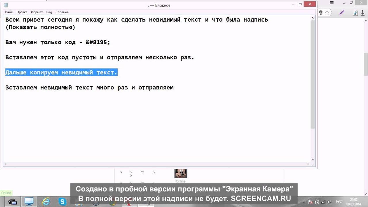Visibility: visible ( hidden ) Как сделать HTML