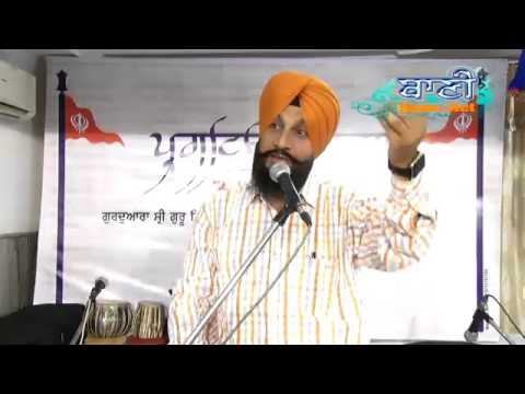 S-Sukhpreet-Singhji-Udhoke-At-Patel-Nagar-On-13-April-2016
