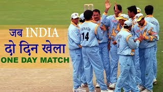 जब INDIA दो दिन खेला ONE DAY MATCH   India Vs New Zealand Semi Final Extended to Reserve Day