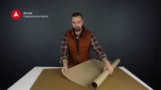 видео Гофрокартон