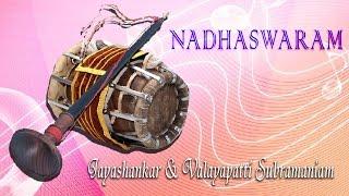 Nadhaswaram - Classical Instrumental - Nagumomu - Jayashankar and Valayapatti Subramaniam