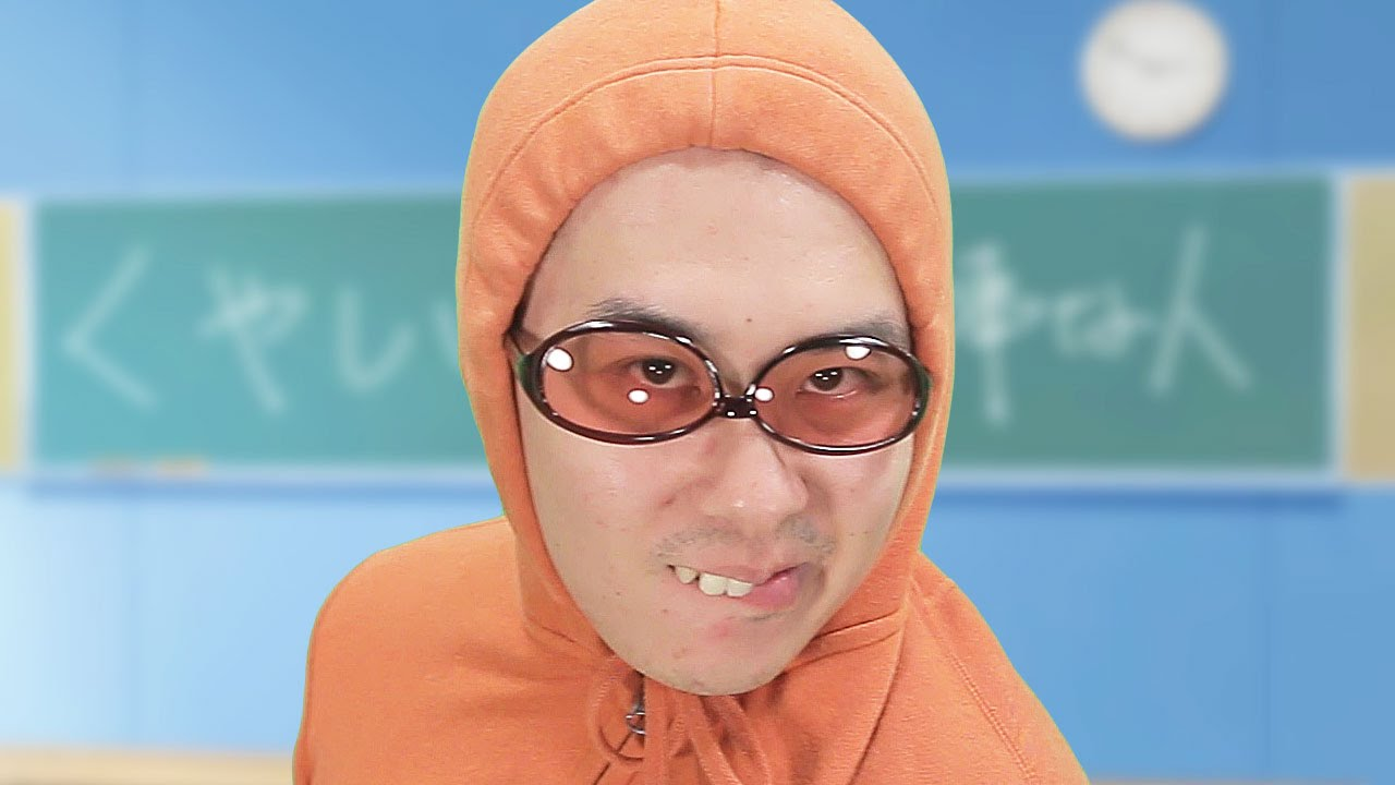 「ミツアキ」の画像検索結果