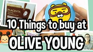 My Recommended Top 10 Things You Must Buy in Korean Drugstore ft. Olive Young [올리브영]