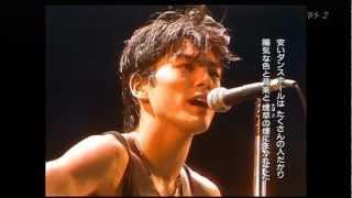 ダンスホール Dance Hall Words and Music by Yutaka Ozaki 安...