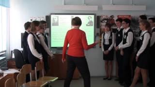 Урок истории, Корчагина_О.И., 2015