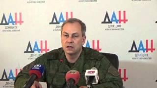 Э. Басурин:  Киевский режим не соблюдает Минские соглашения 01.04.2016