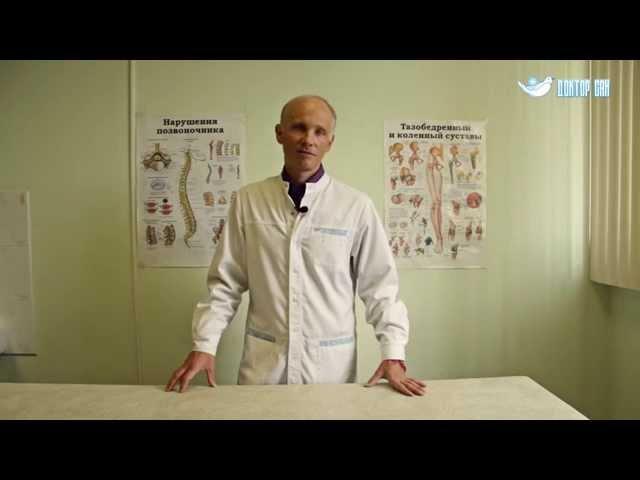 Лечение невроза у детей. Клиника Доктор Сан. К врачу.Пермь