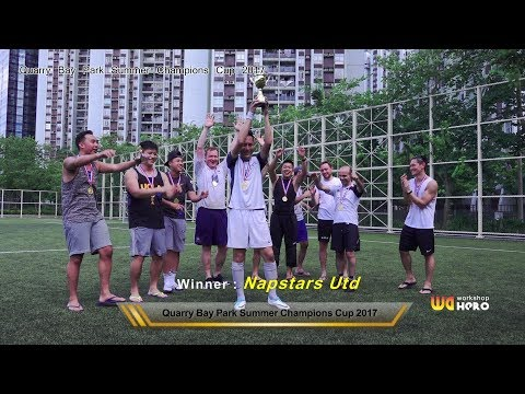 ◆ (Part 2) Quarry Bay park Summer Champions Cup 2017 ◆