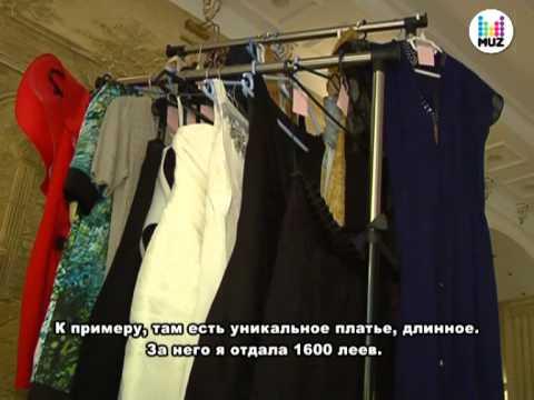 молдова знакомства