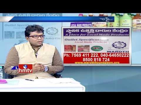 Worth Foundation Retail Experts Offering Strategy, Marketing | Worth Foundation | HMTV