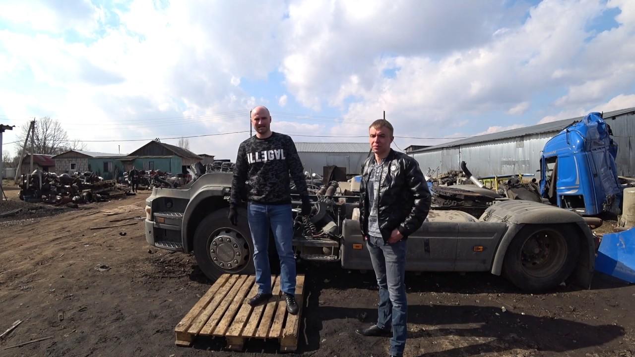 ЖЕСТЬ !!! ОБЗОР: Scania 2017 года разбита в хлам