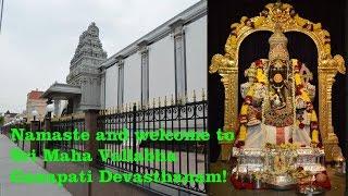 Ganesha Suprabatham