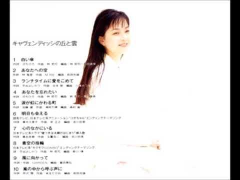 平井菜水_白い傘
