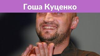 Гоша Куценко взял на себя заботу о беременной Марии Порошиной