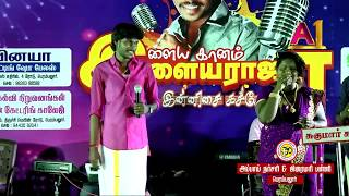 Anthakudi Ilayaraja | Official Program Video | By Ilayagaanam Orchestra