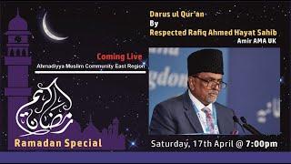 Ahmadiyya Muslim Community East region | Darsul Quran 2021