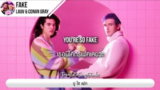 Download lagu แปลเพลง Fake - Lauv & Conan Gray